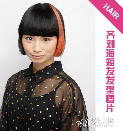 最新短发发型图片 齐刘海修颜显瘦【10】