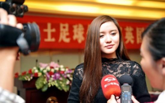 川足上市中国宣布美女美女艾如蕾丝老总亮相不什么英国黑色穿都图片