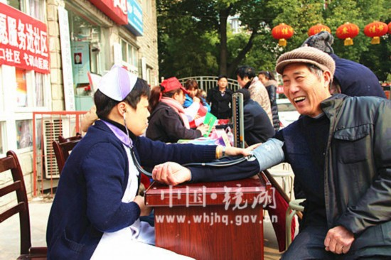 镜湖区老年人口_芜湖镜湖区图片