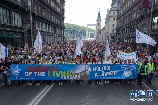 """(国际)(3)匈牙利举行""""生者游行""""纪念二战大屠杀死难者"""