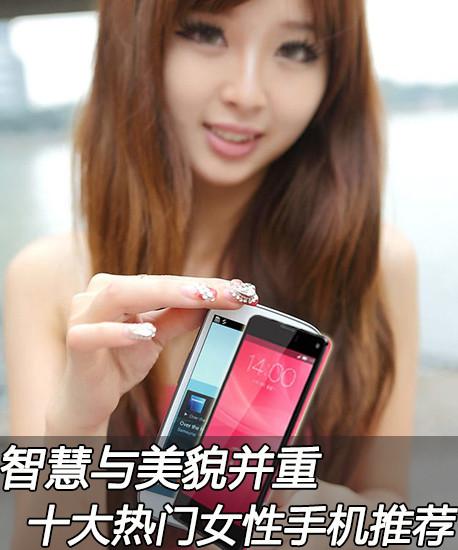 手机 女性/国母手机//nubia Z5S mini...