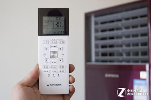 全新的空调遥控器-耀由心生 三菱重工钻耀2P立柜空调评测