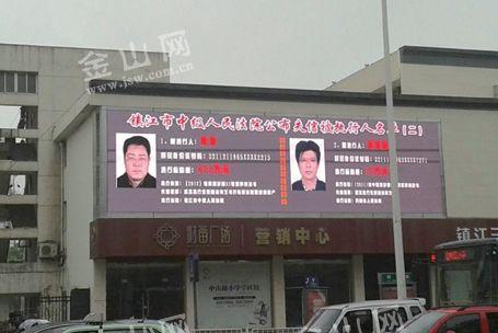 人口老龄化_镇江市人口数