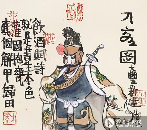南京经典春天拍卖会落锤 朱新建神话持续升级