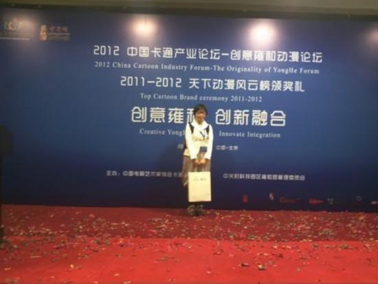 2013年度天下动漫风云榜颁奖礼华丽落幕