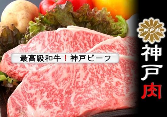 率 日本 牛肉 自給