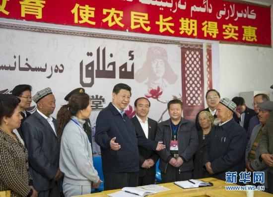 (时政)习近平在新疆考察