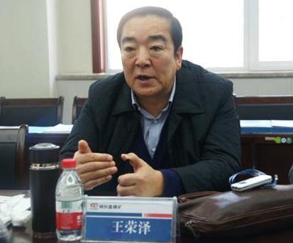 王荣泽(资料图)