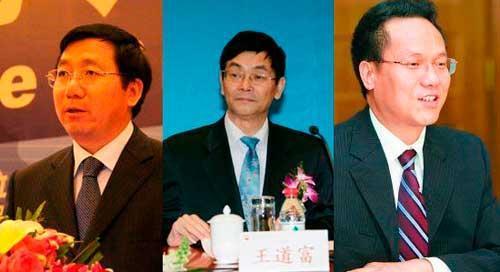 从左至右分别为:李华林、王道富、冉新权 资料图