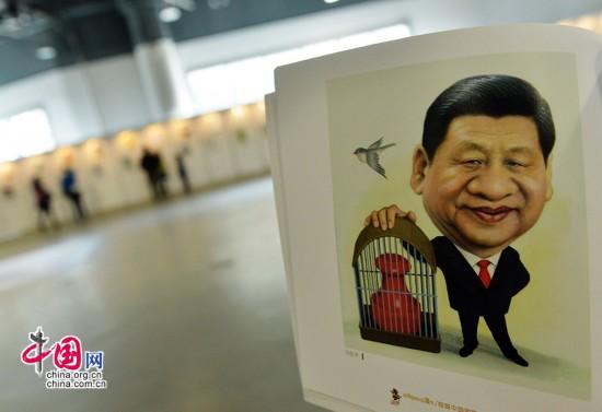 新中国五代领导人漫画像亮相中国国际动漫节图片