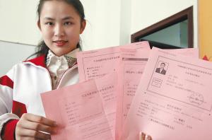 徐州一中美女通过4名校艺术考试 学渣情何以堪