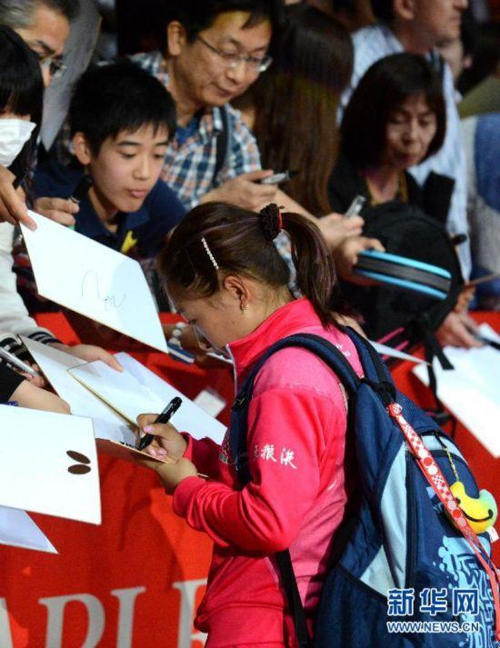 组图:乒乓球团体世锦赛中国女队晋级v组图【1辽宁省手球队图片