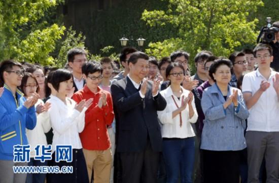 习近平在北京大学师生座谈会上的讲话(全文)