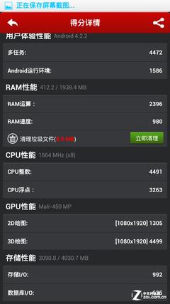 2013年2月,新一代3DMark除了 新添了Android、iOS以及Win