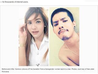 泰国变性人剃度两周不愿当女人恢复男儿身(图)