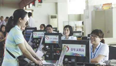 东莞市社保局石龙分局办事服务大厅:创建4+4