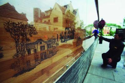 竹板雕刻画亮相南京 让游客感受民国文化