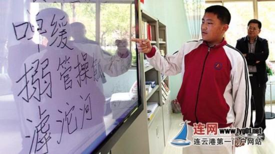 连云港6初中生代表江苏出征中国汉字听写大会