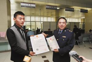 徐州发出首张新版营业执照 领取者首创业