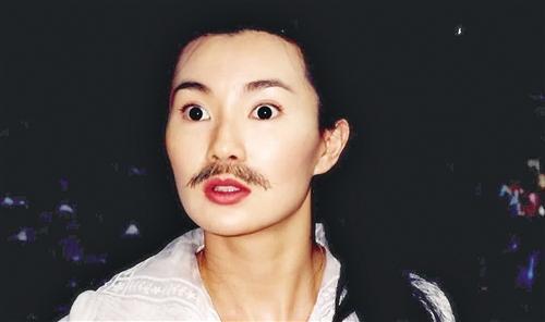 张曼玉搞怪胡须照曝光 一眼看不出是女人