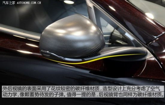 迈凯伦迈凯伦迈凯伦650S2014款 MSO Coupe