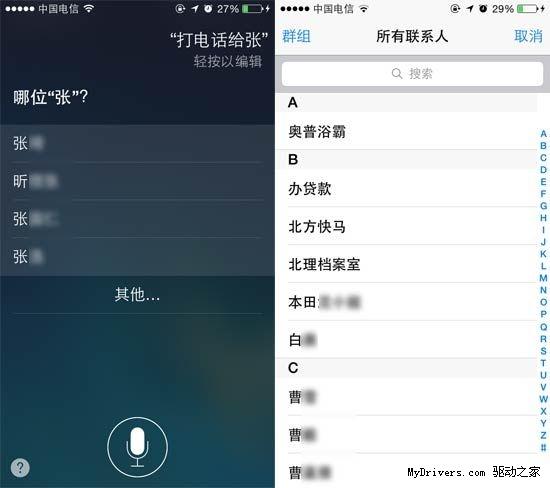 iOS 7.1再曝致命Bug 小心了