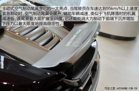迈凯伦 迈凯伦650S 2014款 MSO Coupe