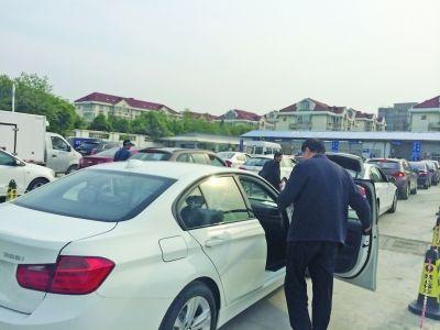 南京一4S店销售主管发限牌谣言被警方处罚
