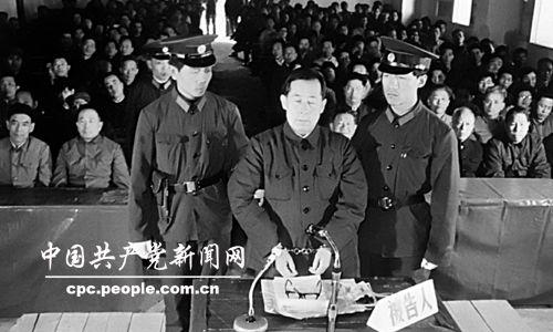 改革开放后首个因贪腐被枪毙的县委书记 贪6.9万