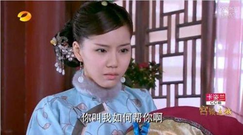 叶梓萱出演电视剧宫锁连城小翠一角