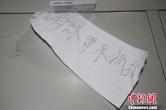 """七窃贼专偷保险柜留条挑衅警方""""有本事来抓我""""(图)"""