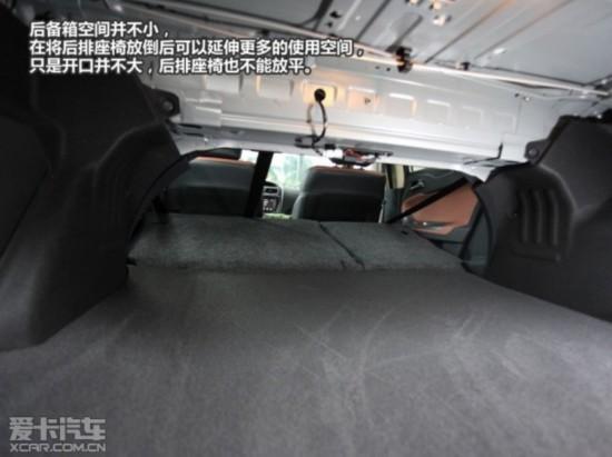 海马全新福美来M5将上市 共分9款车型高清图片