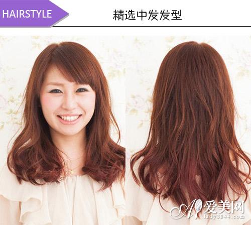 最新中发发型图片 气质简约ol最爱【14】