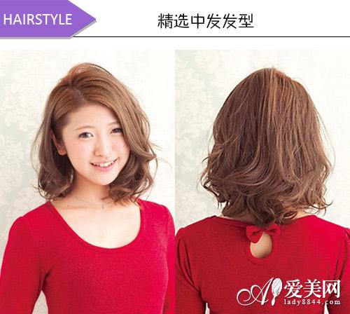 最新中发发型图片 气质简约ol最爱【11】