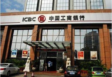 2013中国最赚钱行业 银行业仍稳居榜首