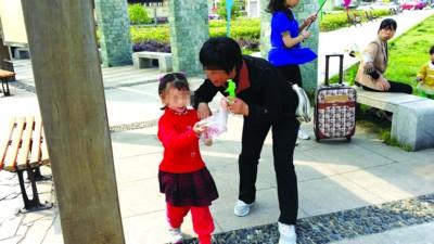 幼儿园对300多名孩子进行防拐测试 70多名孩