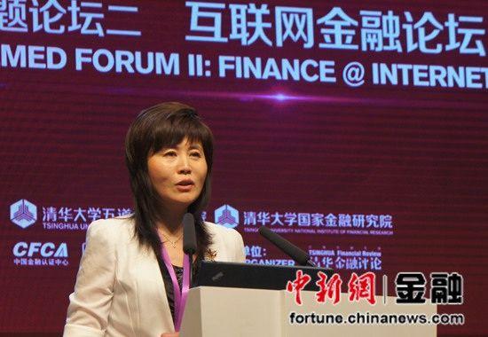 季小杰:发展互联网金融须完善网络身份认证体系