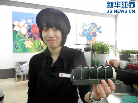 创意果冻亮相苏州博物馆茶叶v果冻似茶室情趣用品使用怎么跟老公你图片