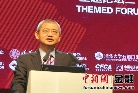 樊爽文:传统金融与互联网金融不是对立关系