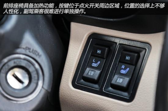 功能,按键位于点火开关周边区域,位置的选择上不够人性化,副驾乘高清图片