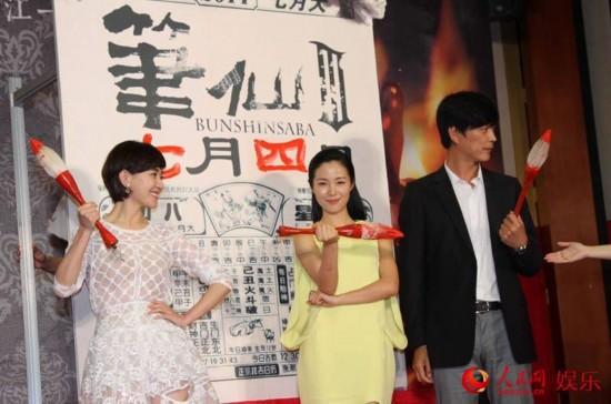 由中国电影股份有限公司