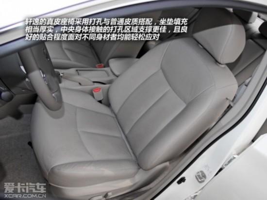 东风日产2014款新一代轩逸-日产轩逸1.6L尊享版实拍 新1.6顶配调价增高清图片
