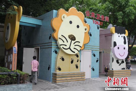 重庆街头现动物形象公厕 外形看起酷似幼儿园