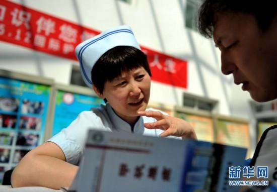 (国际护士节)护士义诊献爱心