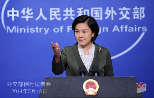 中方:美错误言论助长某些国家在南海挑衅