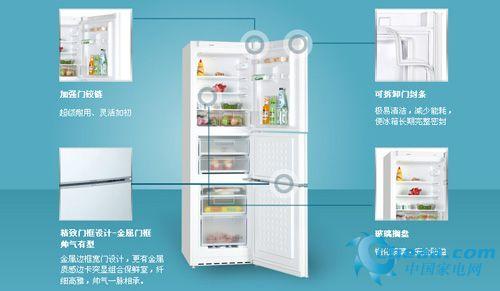 西门子kg23n1116w三门冰箱