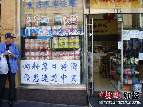 纽约婴儿奶粉市场探营:主打三品牌华人邮购盛行