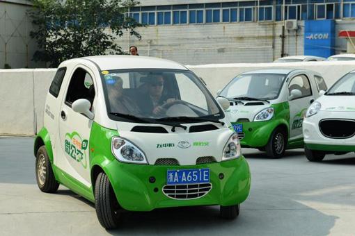 国家电网改革 电动车充换电市场开放--人民网汽车--网