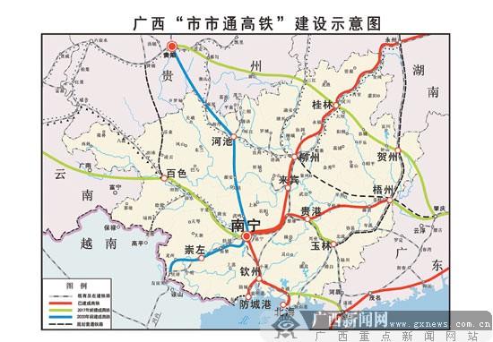 广西加快建设快速铁路网 将实现