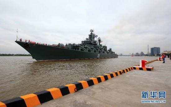中俄海上联合―2014军演俄方参演舰艇抵上海